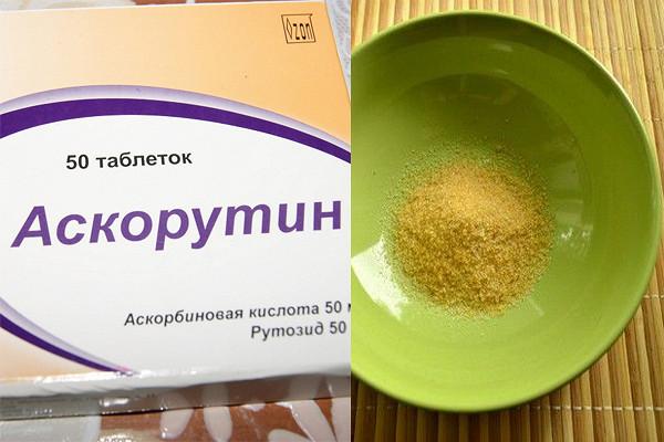 Отзывы о лечении купероза в домашних условиях
