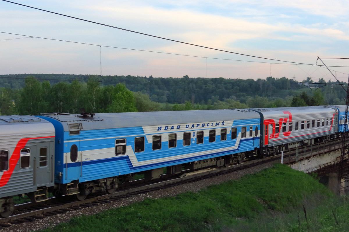 поезд брянск-санкт-петербург фото
