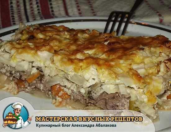 Блюда с фаршем в духовке рецепты пошагово