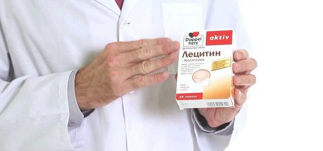 preparatom-almag-mozhno-lechit-psoriaz