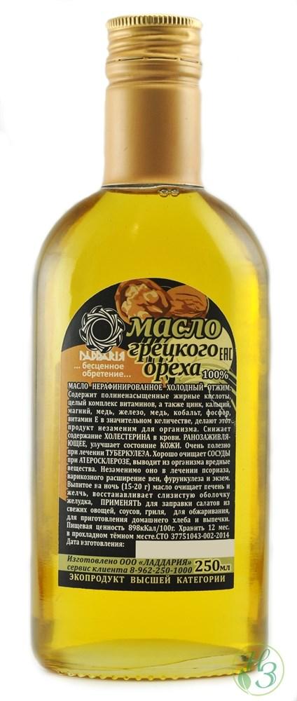 Масло из грецких орехов в домашних условиях приготовить