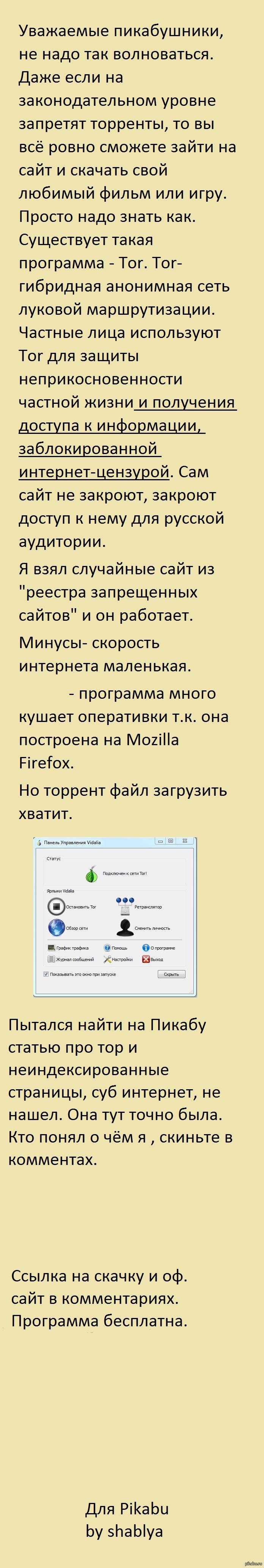 golaya-devushka-na-rolikah