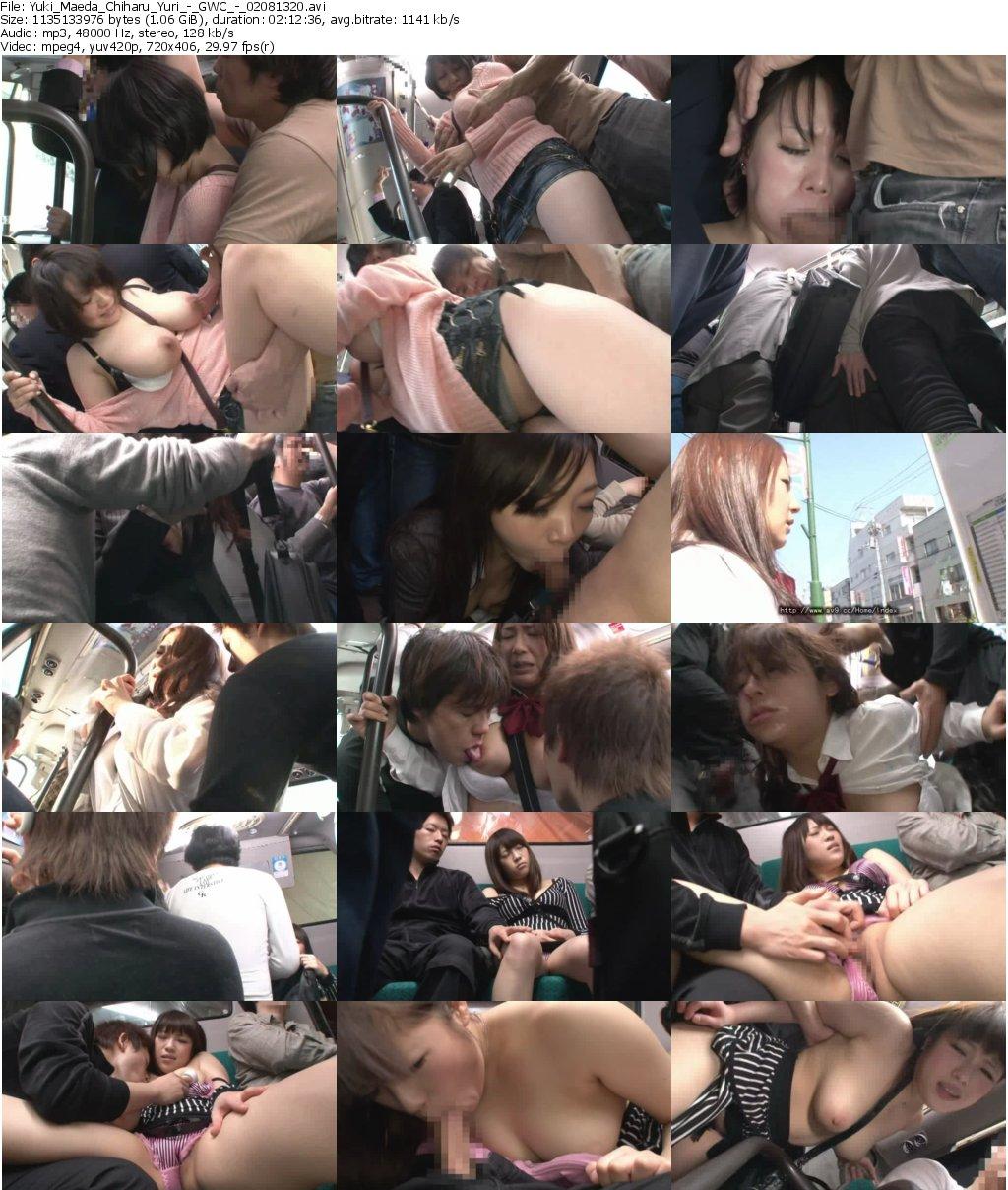 Порно Изнасилование Групповом Япония