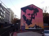 На доме в центре Москвы появилось граффити с портретом Эйзенштейна