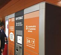В метро появятся почтоматы и виртуальные магазины