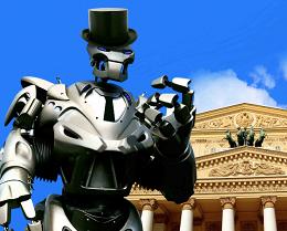 У Большого театра пройдет концерт робота Титана с «Непоседами»