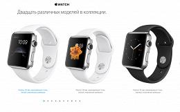Школьникам запретили приходить на ЕГЭ в Apple Watch