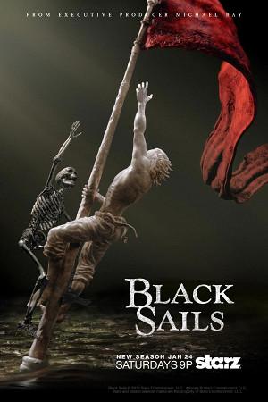 Черные паруса
