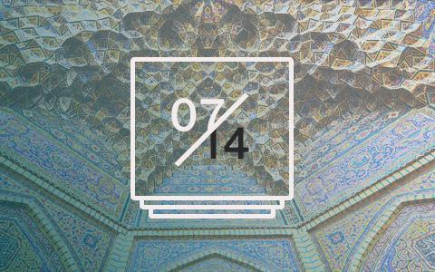 Будущее книг, потолки мечетей, разбор «Рюриковичей», модный бомж из Львова