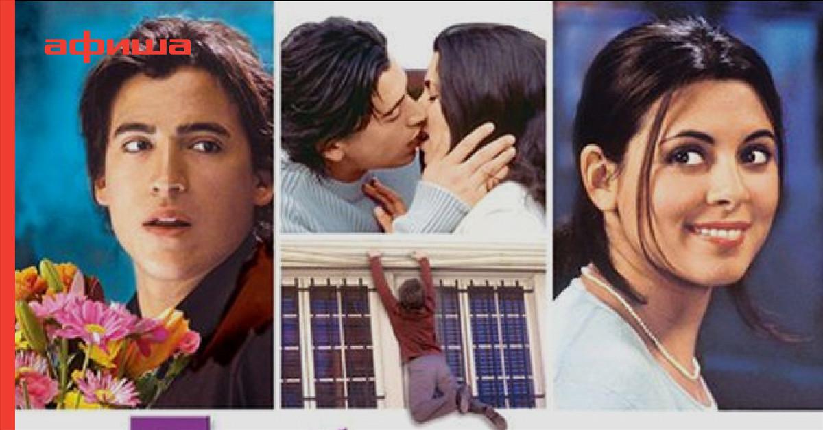 beste datingside xtreme tube porn