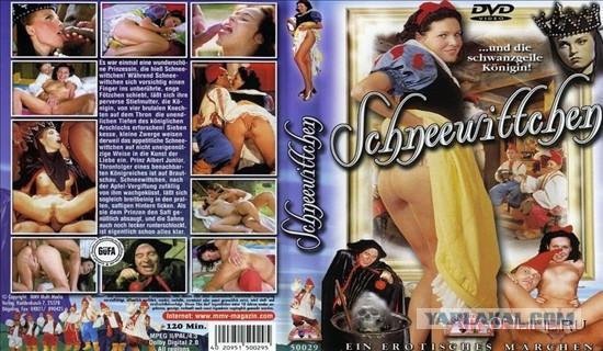 Белоснежка и семь гномов порно пародия на русском фото 795-641