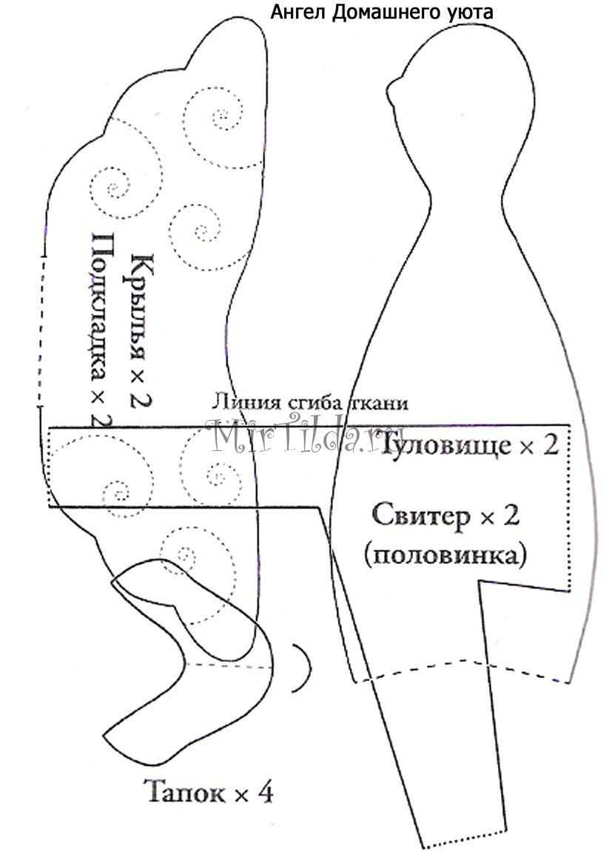 как сделать выкройку съемного пиджака на тильда зайца