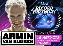 «20 years Radio Record»: Армин ван Бюрен (Нидерланды)
