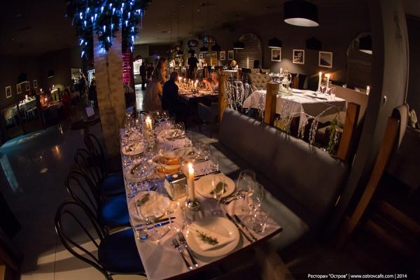 Ресторан в остров Сели недорого