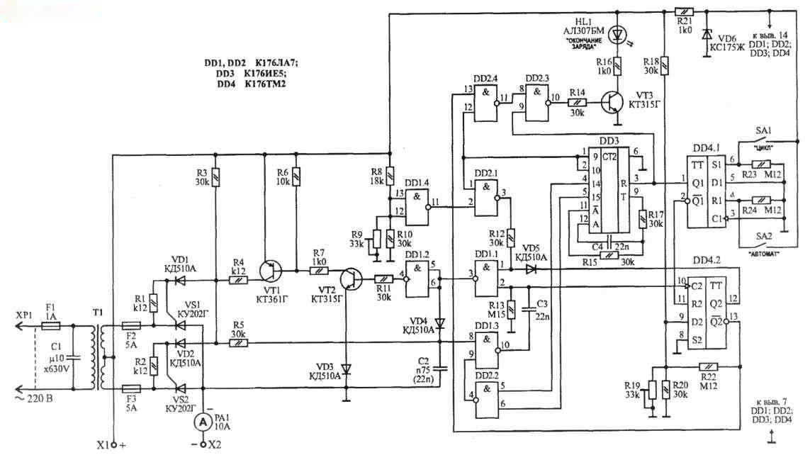 зарядное устройство ен-505 характеристики