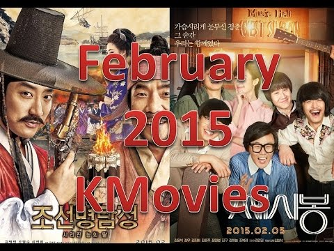 K-Movie Arsip - Drama Korea Indonesia - K-Drama Subtitle