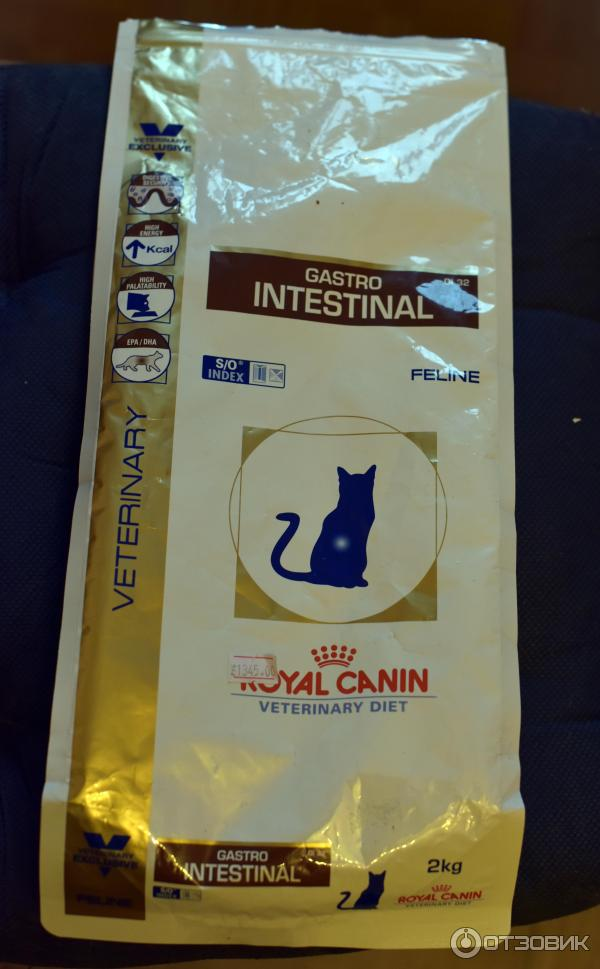 Корм royal canin veterinary diet gastro intestinal