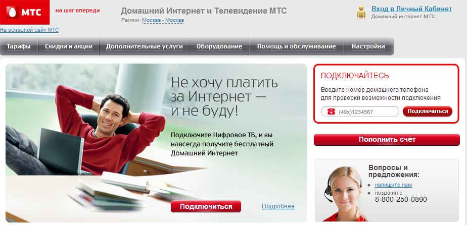 Русский стандарт кэшбэк как подключить