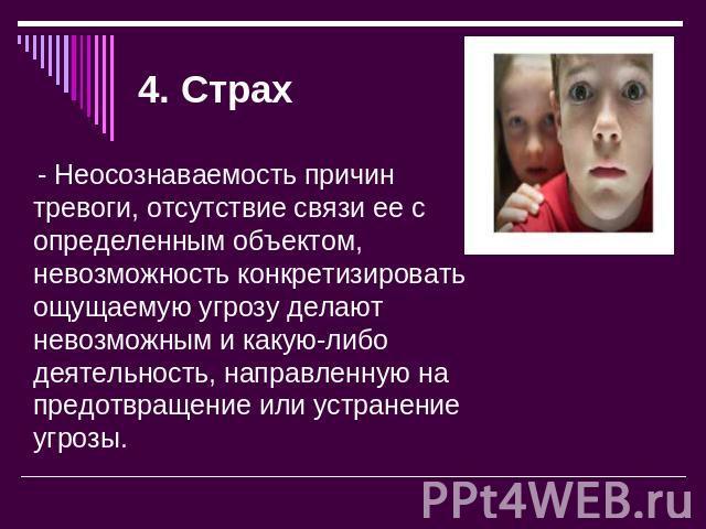Все книги Григория Шаргородского читать онлайн