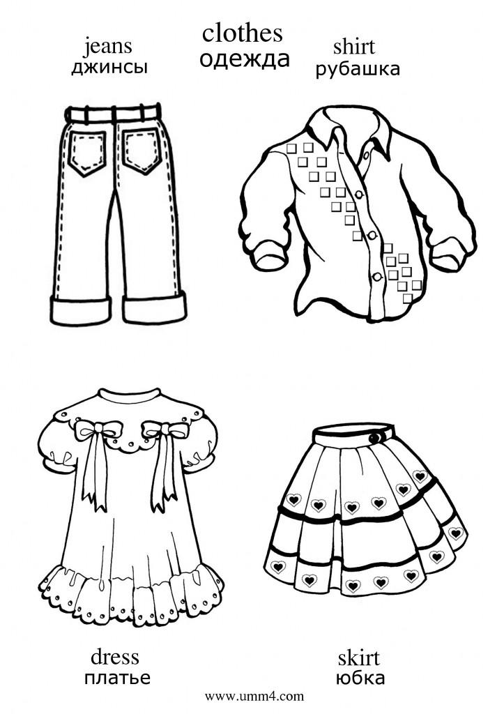 карнавальные костюмы для детей в детском мире
