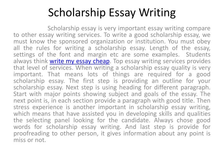 How Long Should College Application Essays Be?