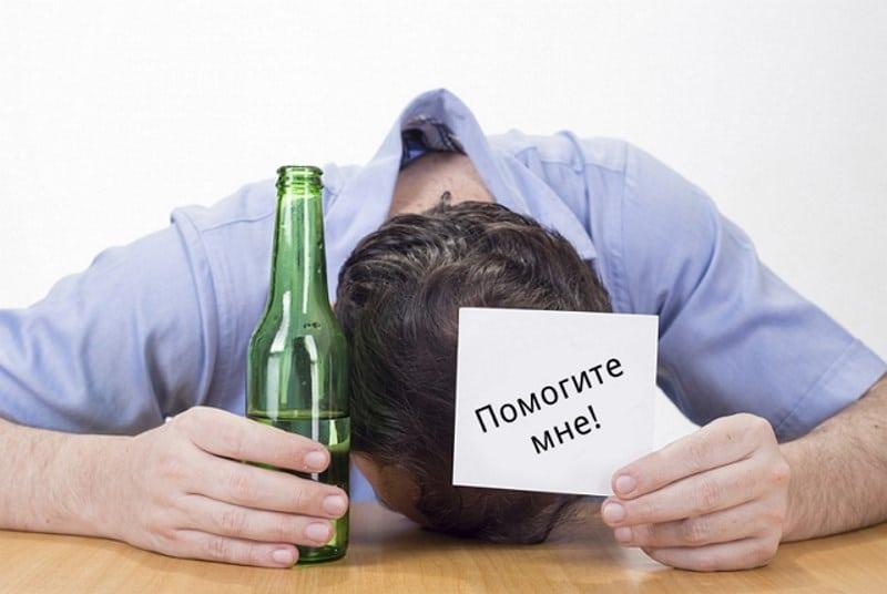 Как лечит хронических алкоголизм
