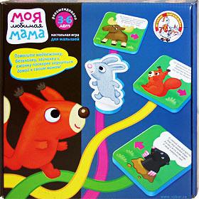 как сделать открытку с цветами своими руками с детьми для мамы
