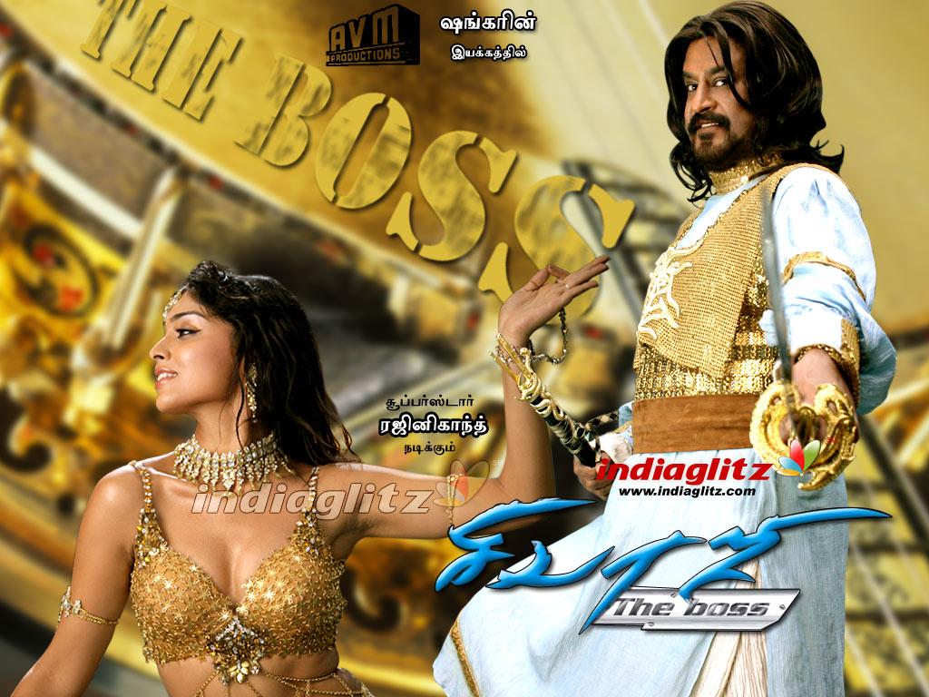 Veera Sivaji Tamil Full Movie Watch Online Free (2016