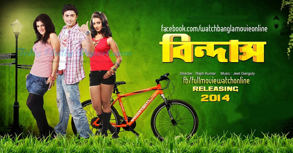 Challenge 3 (2014) Bengali Movie Song Mp3 Free Download