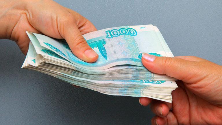 Мфо онлайн займы круглосуточно без отказа