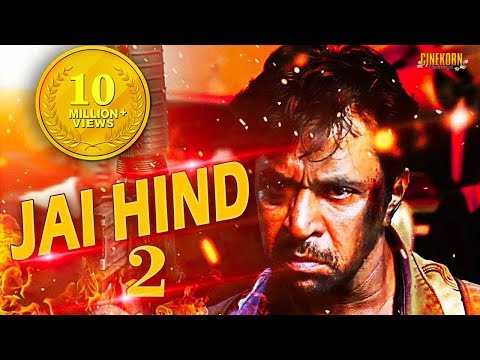 Current Theega (2014) Hindi Dubbed download 720p full