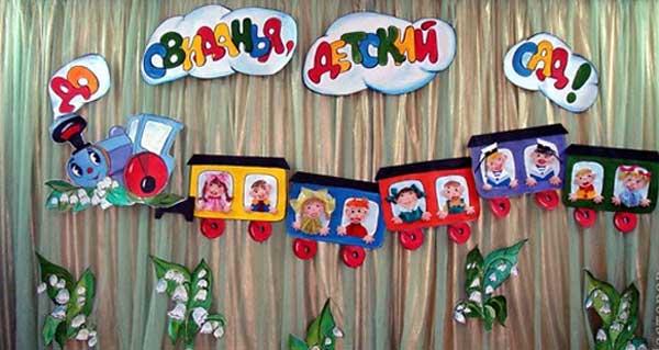какой детский сад для детей с задержкой психического развития
