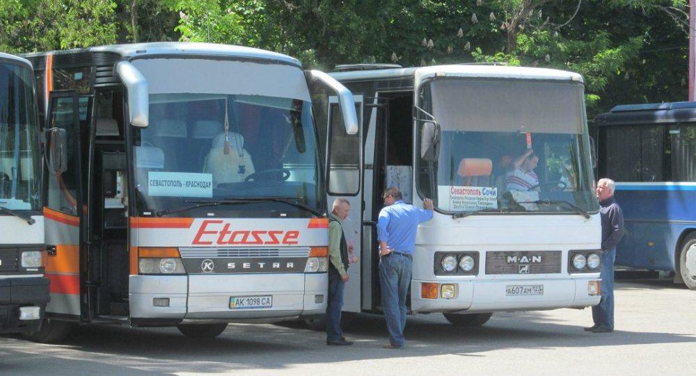 цена билета автобус симферополь ростов на дону
