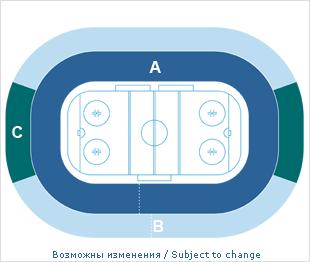 Фетисов арена купить билеты