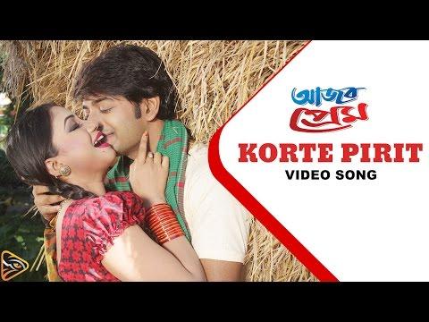 Idiot :: Bengali Movie Free Download in HD
