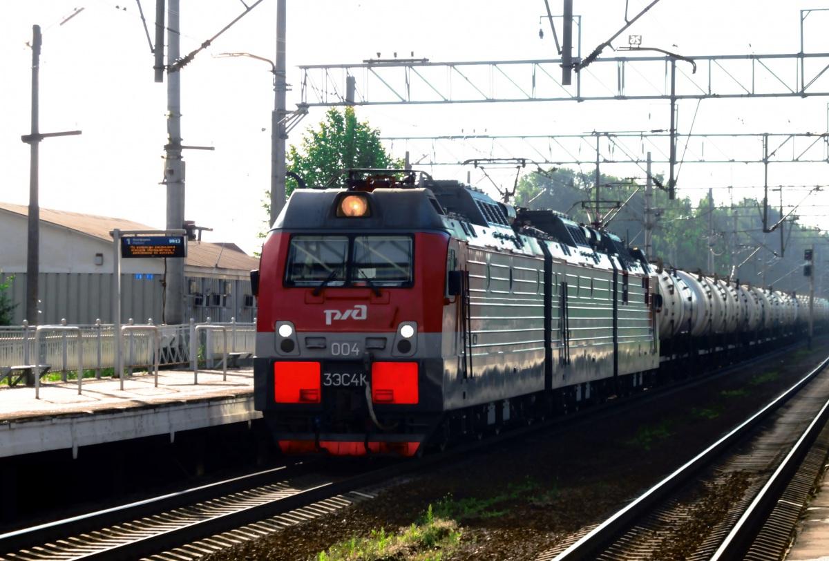 Расписание поездов РЖД Железнодорожные билеты Купить