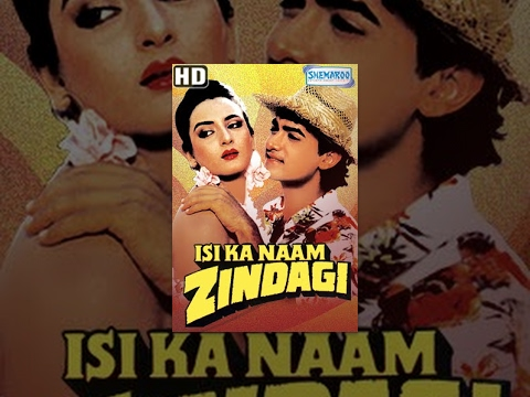 SULTAN (2016) Hindi Full Movie HD Watch Online