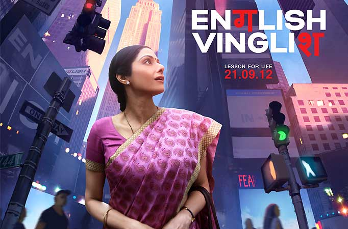 English Vinglish 2012 Movie Free Download 720p BluRay
