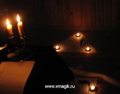 Приворот на церковных свечах кто делал