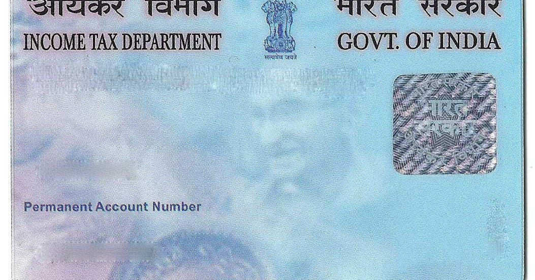 HOW TO GET DUPLICATE PAN CARD ONLINE IN INDIA FREE - YouTube