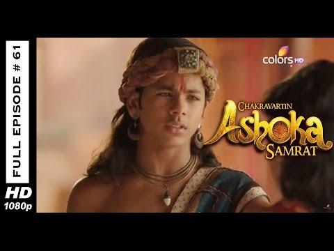 Chakravartin Ashoka Samrat (TV Series 2015– ) - IMDb