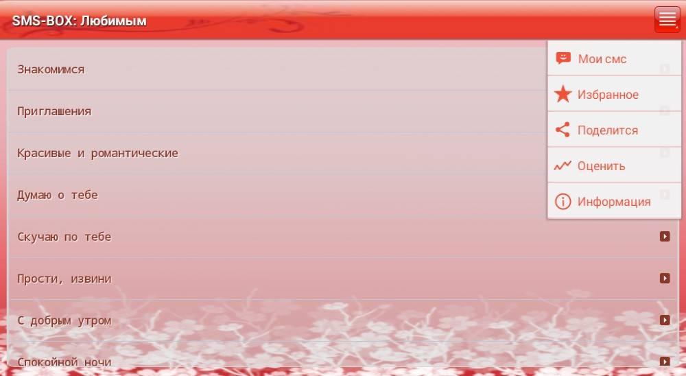 Виртуальный номер телефона для приема sms бесплатно онлайн