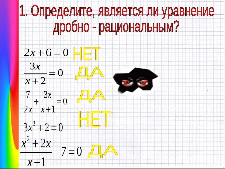 Решение онлайн по математике в 8 классе