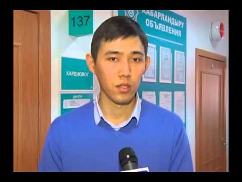 Центр мужского здоровья город ставрополь