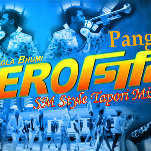 Herogiri Movie Song - Download HD Torrent