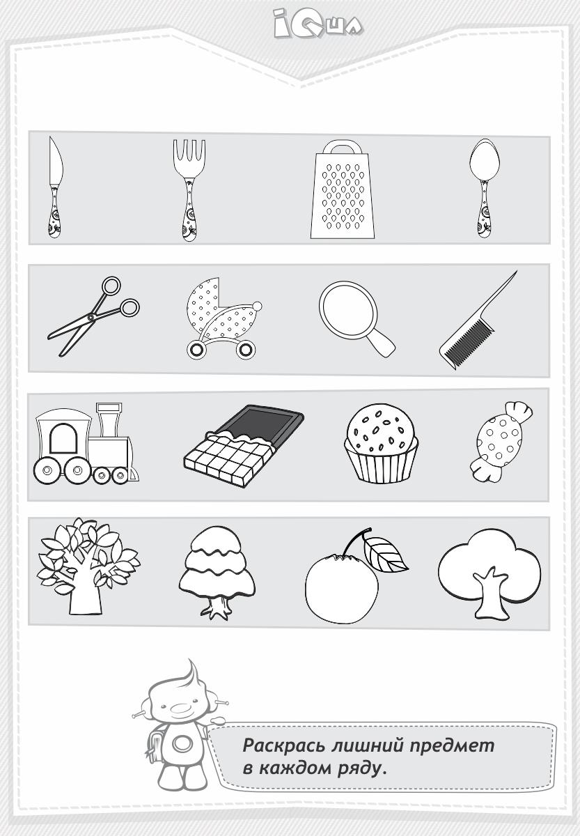 карточки в картинках для изучения английского языка для детей скачать бесплатно