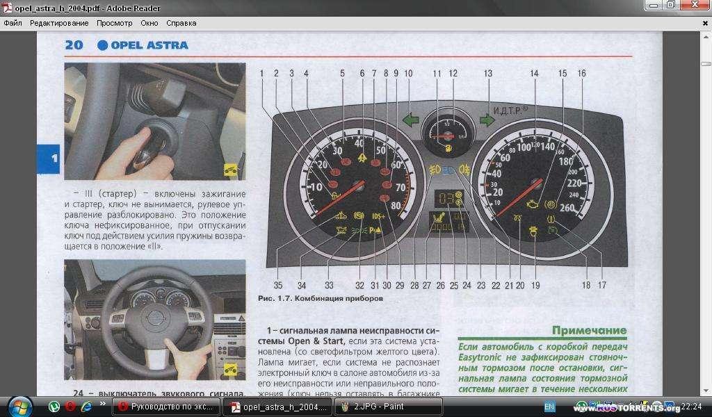 Manual Opel Astra H 19 Cdti - WordPresscom