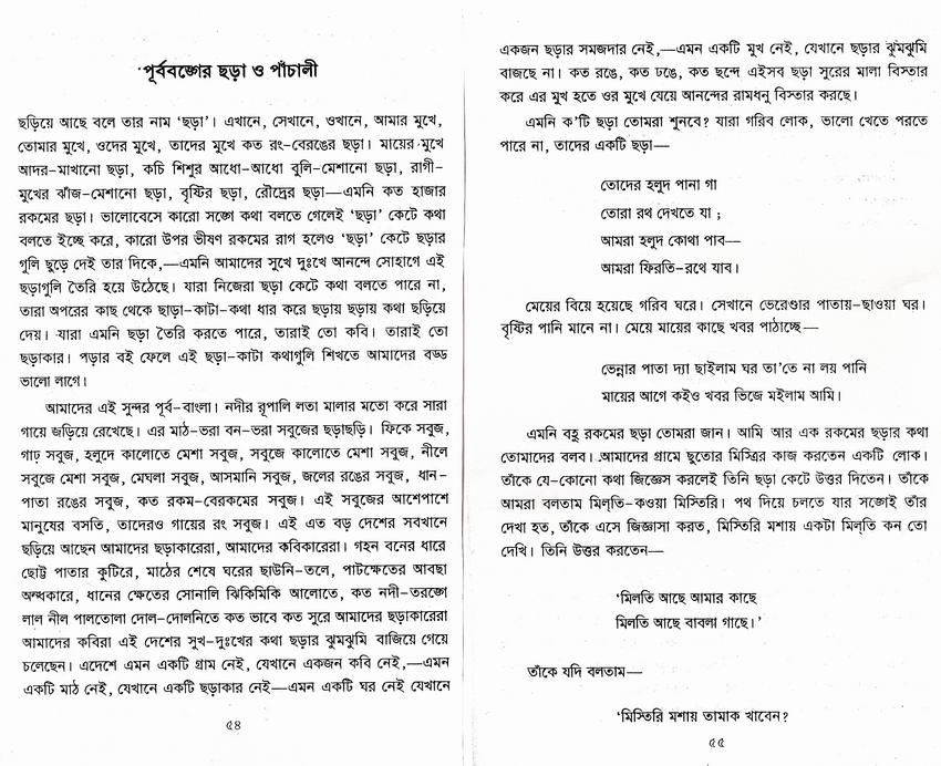 Write my essay on pure water in hindi