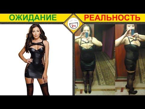 Одежда из алиэкспресс в украине