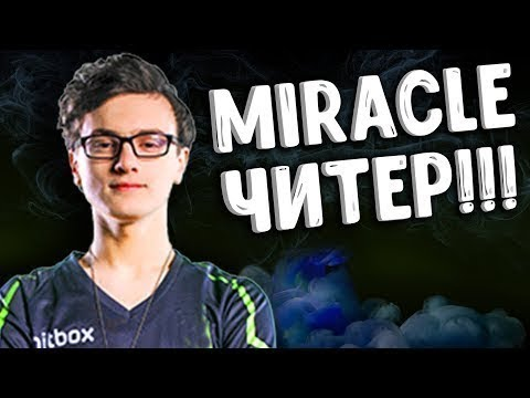 H Miracle FREE Download - YouTube